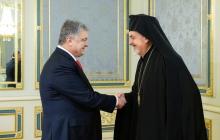 Порошенко: в Украину прибыла делегация Вселенского патриархата к предстоятелю ПЦУ Епифанию - исторические кадры
