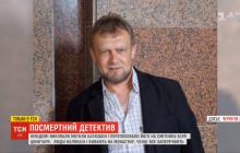 На Черниговщине ночью из могилы похитили гроб с телом священника: версии односельчан