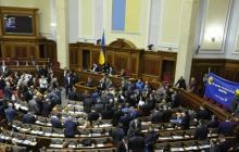 Открытие рынка земли в Украине: кто и как голосовал из депутатов Верховной Рады, детали