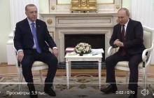 """""""Что у него с руками и ногой?"""" - у Путина заметили странную деталь на переговорах с Эрдоганом, видео"""