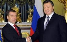 """""""Даже Янукович вышел на люди из изгнания"""", - сбежавший президент был замечен на ЧМ рядом с Медведевым"""
