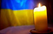Скончался защитник Украины, автомобиль с которым подорвался на Донбассе