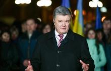 """Порошенко: """"Ничего нет важнее для Украины, чем вступление в ЕС и НАТО"""""""