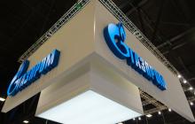 """""""""""Газпром"""" будет работать в Украине"""", - глава """"Нафтогаза"""" Коболев назвал даты"""