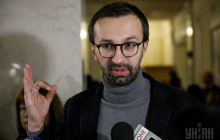 Драка Богдана и Баканова в ОП: Лещенко узнал, что произошло на самом деле