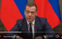 Видео отставки Медведева в прямом эфире: в поведении замечена странная деталь
