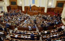 Внеочередное заседение Верховной Рады Украины, попытка номер два: стали известны новые факты и подробности