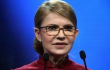 """Арьев предупредил об """"опасной черте"""" Тимошенко и напомнил о """"сломанных гарантиях"""""""