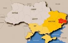 """""""Там жизнь, как в остальной Украине"""", - глава ДонОВГА Жебривский назвал города Донбасса, которые не чувствуют войны"""