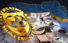 СМИ пояснило, почему МВФ уехал из Украины без результатов: названа ключевая дата