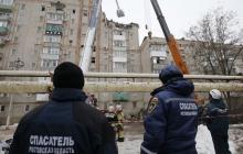 Мощный взрыв газа в российских Шахтах: количество погибших увеличилось