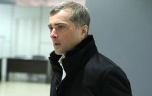 """Эксперт РФ об увольнении Суркова: """"Это отступление. Убегаем, но мужественно"""""""