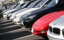 Пошлина на импортное авто отменяется с 30 сентября
