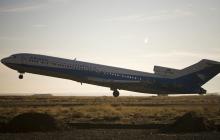 В Афганистане разбился пассажирский самолет: десятки погибших, лайнер находился над территорией талибов - детали