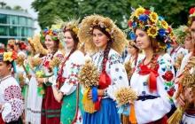 В Украине появится новый государственный праздник – Вятрович