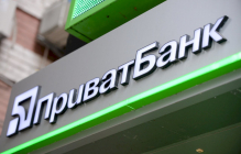 """""""Обыграли""""  Коломойского: Минфин отказался от Приватбанка"""