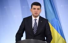Гройсман сделал срочное заявление по выдаче российских паспортов на территории Украины