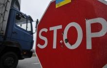 Россия открыто угрожает Украине иском в ВТО из-за блокады российских фур