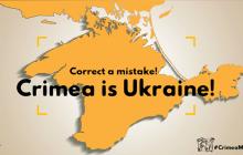 New York Times оконфузилась с картой Украины без Крыма - кадры