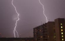 В Украине объявлено штормовое предупреждение первого уровня опасности - известны причины