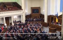 Исторический для Украины день настал: видео и результат голосования в Раде по курсу Украины на вступление в НАТО и ЕС
