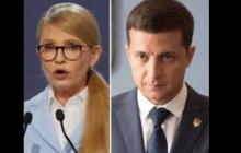 Союз против Порошенко: известный политик рассказал, когда Зеленский и Тимошенко заявят об объеденении