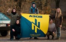 """Батальон """"Азов"""" больше не получит оружие – резонансные подробности"""