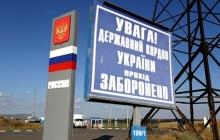 Ужесточение въезда россиян в Украину: Порошенко объяснил, как будет работать механизм пересечения границы - кадры