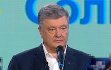 """Порошенко об объединении с партией Зеленского """"Слуга народа"""": видео"""