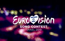 """""""Евровидение-2019"""": смотреть онлайн-трансляцию второго полуфинала"""