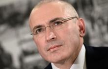 """Оппозиция объединяется против Путина: Ходорковский покидает """"Открытую Россию"""" и присоединяется к Навальному"""