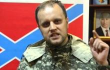 """""""Я простой человек"""": террорист Губарев вызвал дикий хохот в Сетях рассказом о """"большом хозяйстве"""""""
