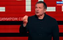 Учебник истории Украины возмутил россиян на ток-шоу Соловьева: в Сети показали, что там написано про Россию