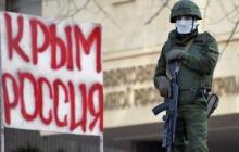 """Соцсети не могут прийти в себя: """"Посмотрите на эти  фото из Крыма, в них вся суть России и российских оккупантов"""""""