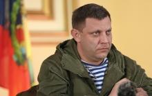 """""""Батя оказался фальшивкой, а не героем"""", - кто и зачем устроил """"зачистку"""" людей Захарченко в оккупированном Донецке"""