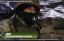 Ночь на передовой во время ВП: откровения бойцов ВСУ о циничных провокациях оккупантов поразили Сеть - кадры