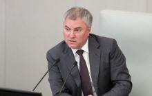 Венгрия и Россия объединились против Украины: что известно о грандиозном скандале