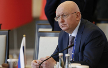 На российского дипломата напали в Косово - Небензя требует наказать виновных