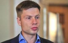 """Гончаренко: """"СБУ открыла уголовное производство по делу ЧВК """"Вагнер"""""""""""
