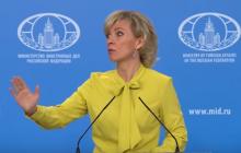 Цимбалюк потроллил Захарову за неудачную пародию на Зеленского и скандальный спич – видео