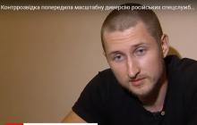 ФСБ РФ готовила хлорную атаку на Харьков: как разведка спасла город от страшной катастрофы - кадры