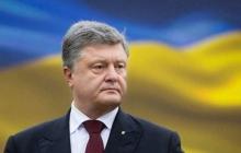 Знаковая победа Украины в день выборов президента: Порошенко сделал заявление