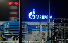 """Транзит российского газа через Украину: """"Газпром"""" поставил ультиматум"""