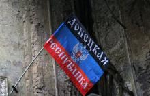 По Донецку прошли новые облавы на украинцев: появились детали