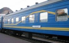 СМИ: заминирован поезд Киев-Запорожье