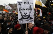 Путин нанес россиянам удар в спину: Кремль напуган угрозой крупного бунта в РФ и готовит решение