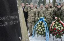 В Польше на высоком уровне празднуют 100-летие провозглашения независимости Украины - кадры