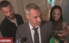 У Зеленского прояснили ситуацию с люстрацией Богдана