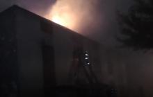 Во Львове вспыхнула кофейная фабрика: тушили почти 40 пожарных