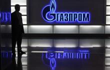 """""""Газпром"""" может потерять долю рынка Германии - Москва решилась на """"отчаянный жест"""""""